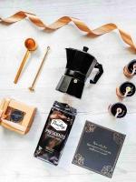 Подарочный набор Coffee time