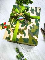 Подарочный набор Пограничнику n.5