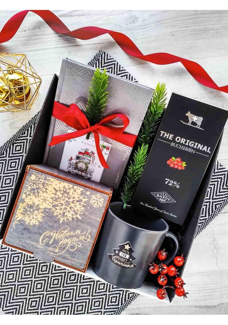 Подарочный набор С Новым Годом